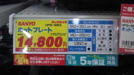 Abcd0003