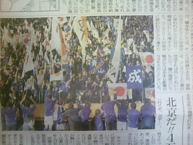 11/22(木)朝日新聞朝刊