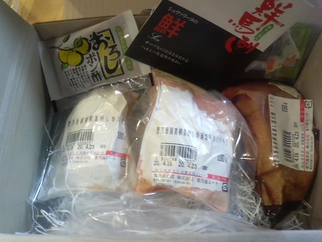 ヒヒーン肉