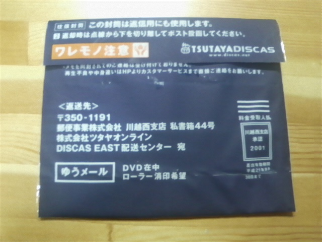 Abcd0002