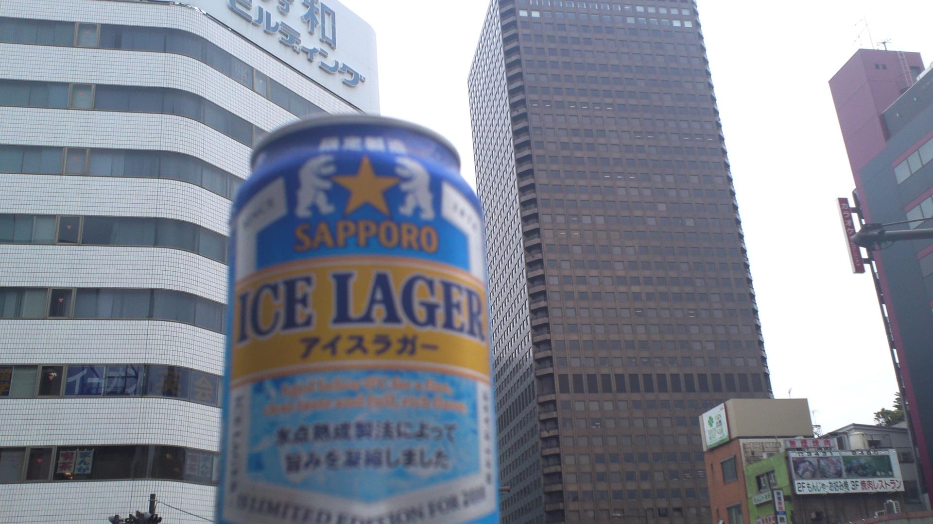 アイス ラガー