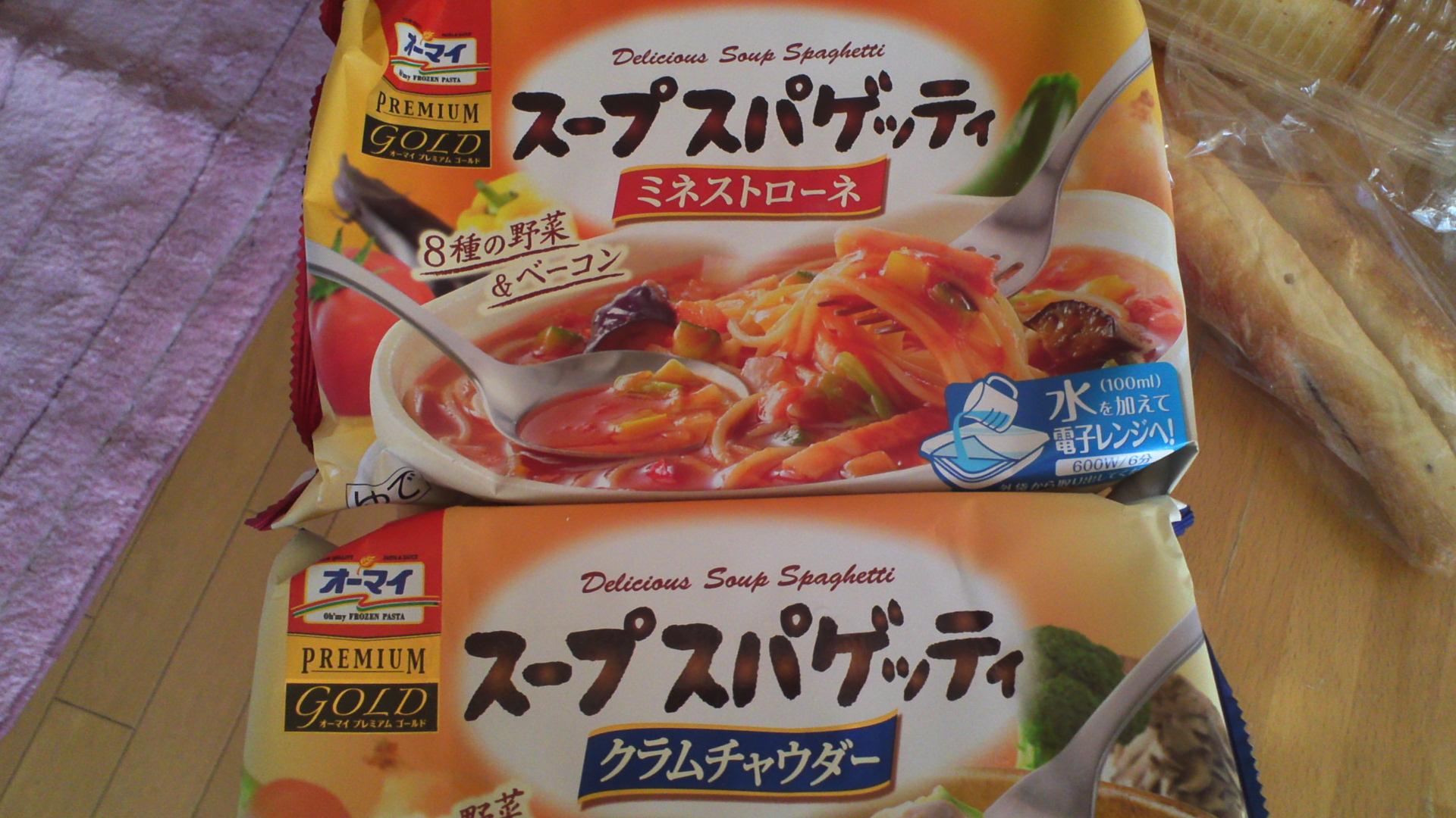 冷食のスープパスタがかなりウマイ